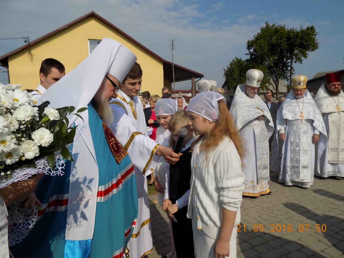 Cerkiew w Andryjankach